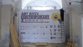 Х ART-KYIV CONTEMPORARY 2015