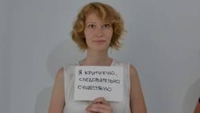 p1030587_-_kopiya