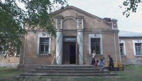 ШИШАКИФЕСТ