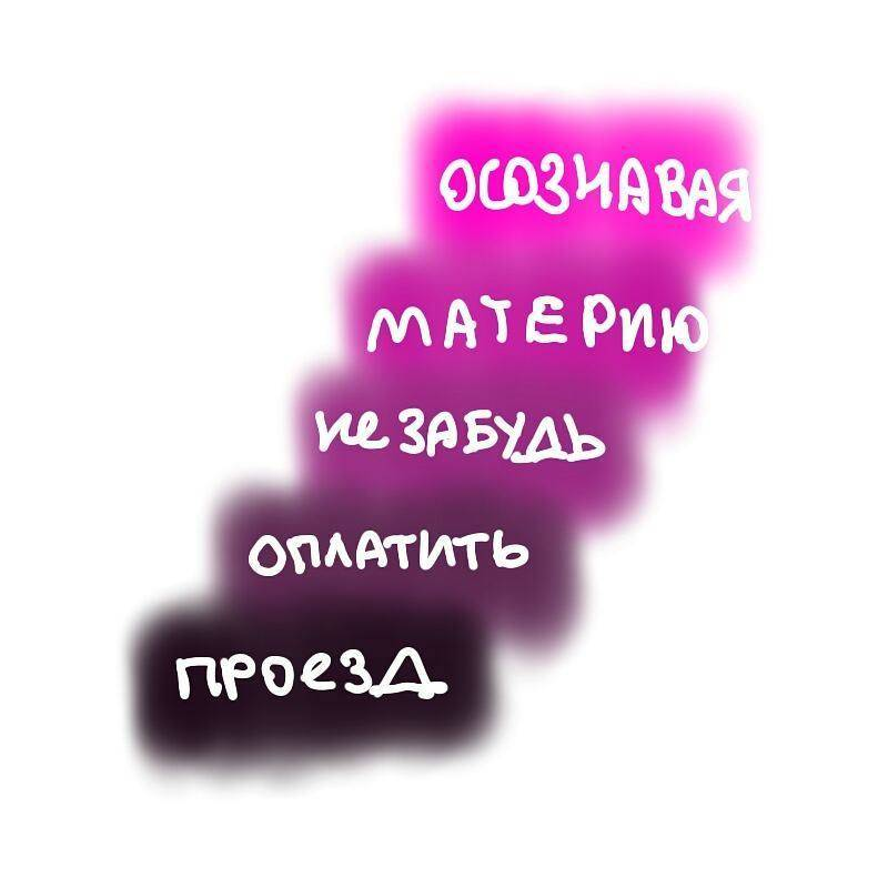 25990606_1814549351897477_1415243665_n