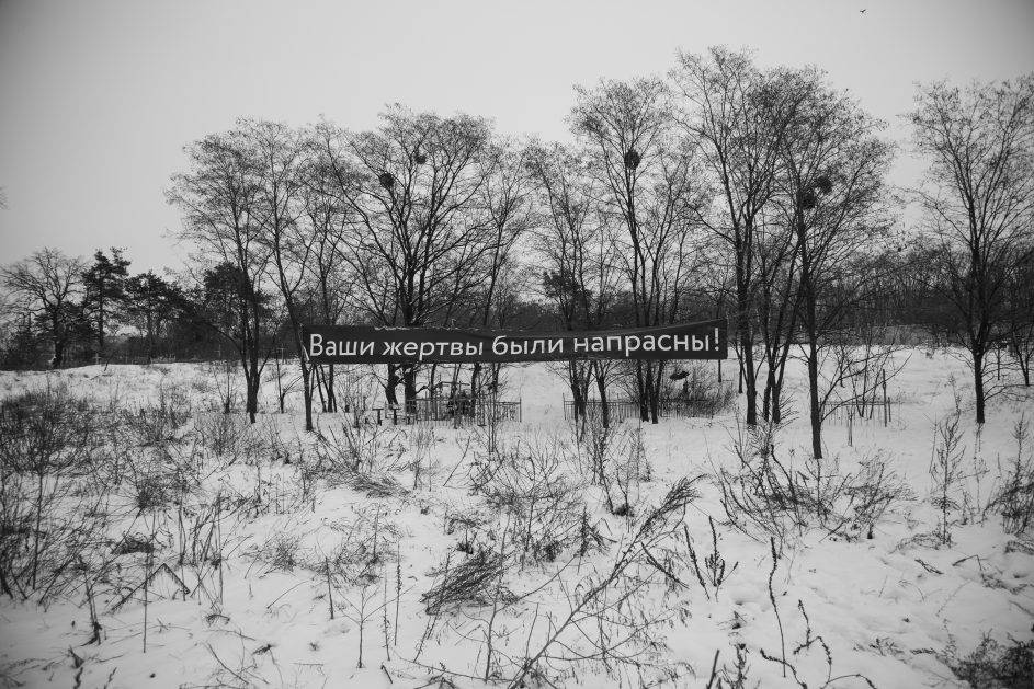 ФОТОГРАФІЯ У МОЛОДОМУ УКРАЇНСЬКОМУ МИСТЕЦТВІ