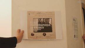 École photographique de Kharkiv