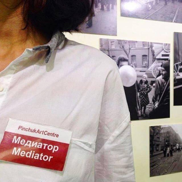 Юрій Поліщук про PinchukArtCentre та непотрібних працівників