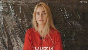 Поліна Щербіна