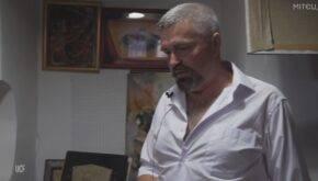 """Мирослав Яремак: """"Сім запитань до митця"""""""