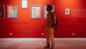 """Программа """"Музея современного искусства Одессы"""" на август"""