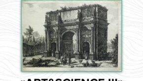 Лекції для відвідувачів виставки «ART&SCIENCE ІІІ» оnline