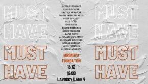 MUST HAVE в арт-просторі Mironova Foundation