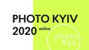 Photo Kyiv 2020: круглий стіл «Мистецтво та нові технології»