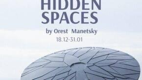 Орест Манецький в галереї Portal 11