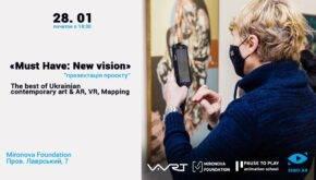 «Must Have: New Vision» в Mironova Foundation