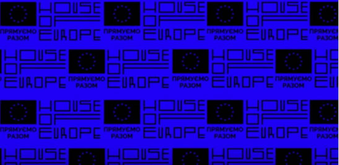 Оpen call Creative Youth Grants House of Europe