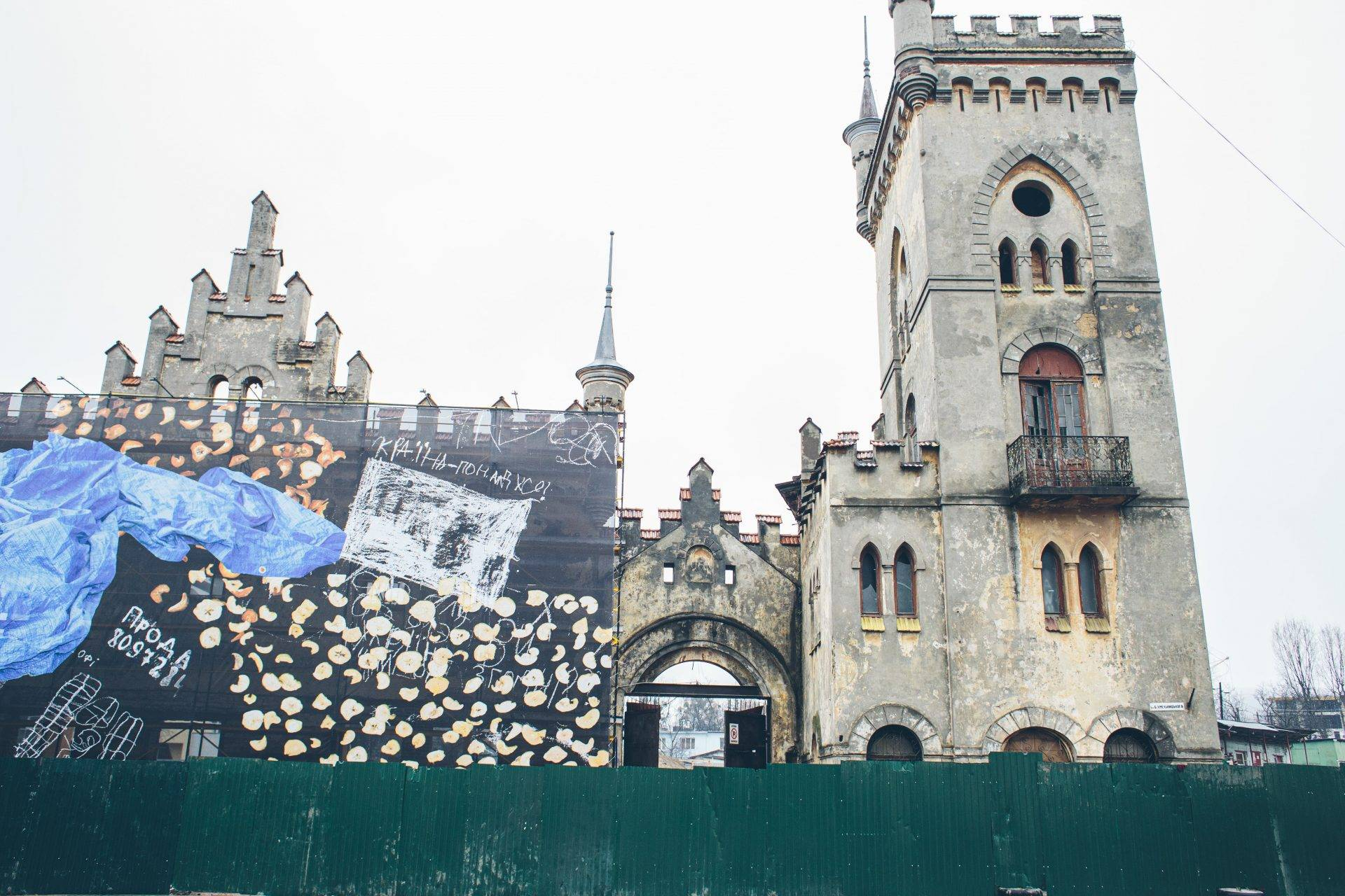 Відкриття Центру сучасного мистецтва у Львові