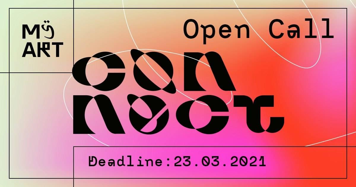 OPEN-CALL для митців. Заявки до 23 березня!