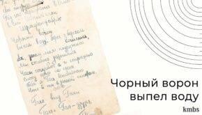 Андрій Достлєв в Києво-Могилянській Бізнес-Школі