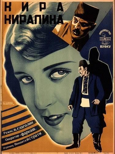 Довженко-Центр повернув в Україну німий фільм 1920-х