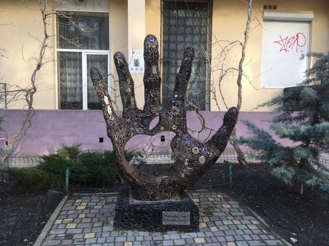 СКУЛЬПТОР КИРИЛЛ МАКСИМЕНКО И УРОБОРОС