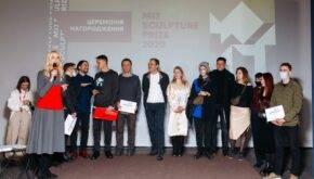 У Центрі сучасного мистецтва М17 відбулась церемонія нагородження M17 Sculpture Prize