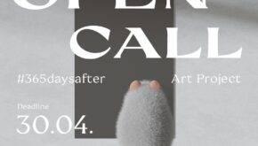 Оголошується OPEN CALL для участі у міжнародному артпроєкті #365daysafter