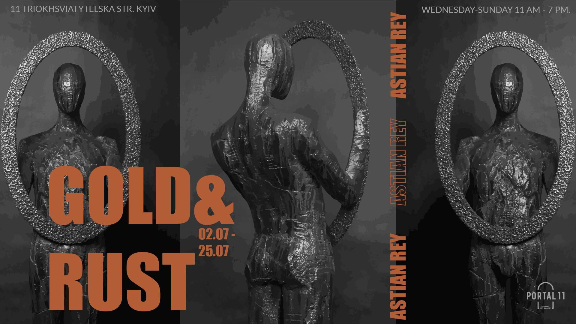 """Астіан Рей в галереї """"Portal 11"""""""