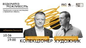 Зенко Афтаназів і Віктор Сидоренко в M17