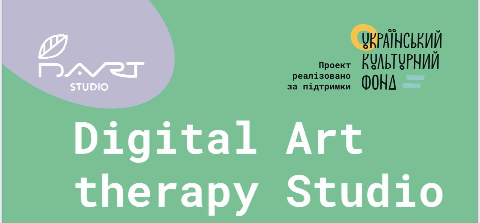 «Digital Art therapy Studio» в ІПСМ НАМУ