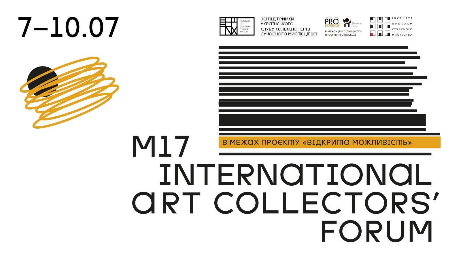 M17 International Art Collectors' Forum