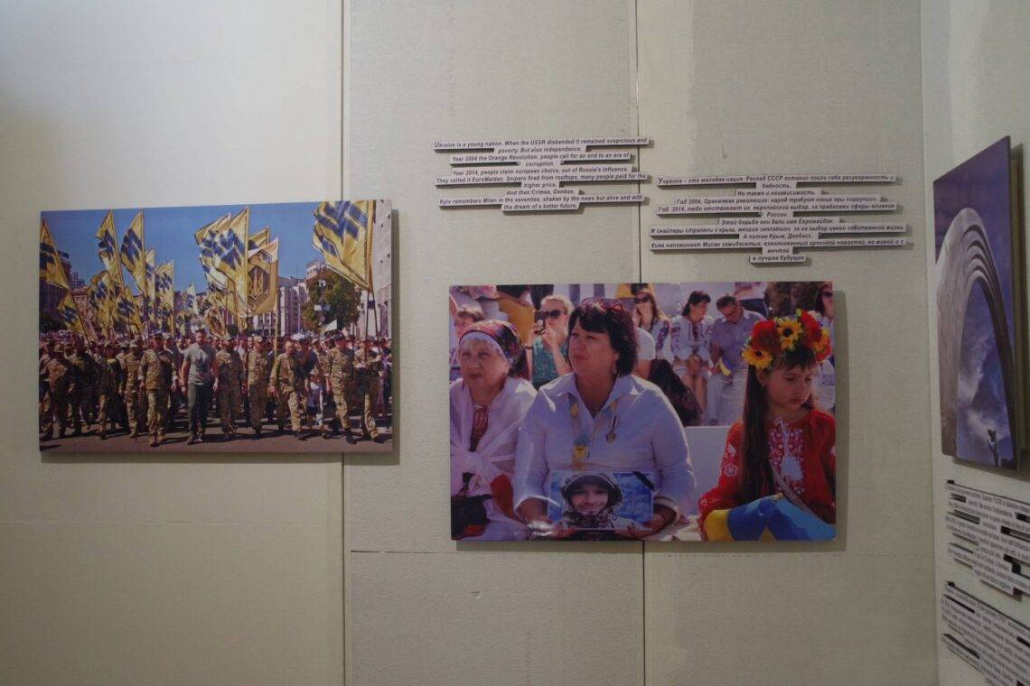 Enzo dell'Acqua об Украине посредством представления Киева