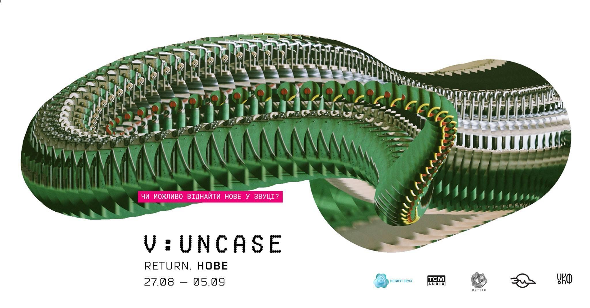 Саунд-резиденція V:UNCASE. Заявки до 15 серпня!
