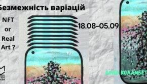 Лєна Коламбет в музеї історії Києва