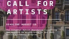 Конкурс для митців. Стамбул. Заявки до 15 серпня!
