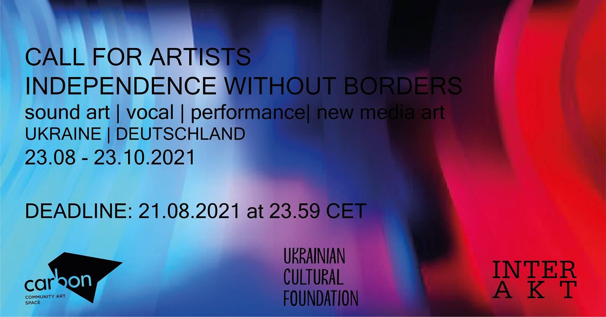 CALL FOR ARTISTS на проєкт «Незалежність без кордонів»
