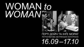 """Woman to woman"" в Dymchuk Gallery"