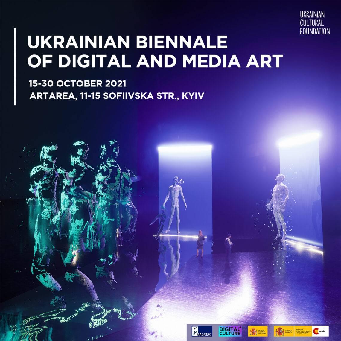 Перша Українська Бієнале Цифрового та Медіа Мистецтва