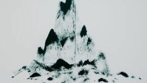 «Кімнати чорних островів» в галереї «Блок А»