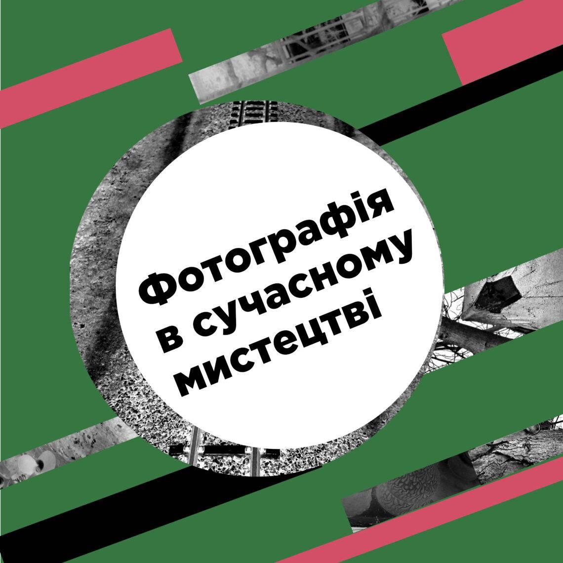 Онлайн-школа Yermilov Art School